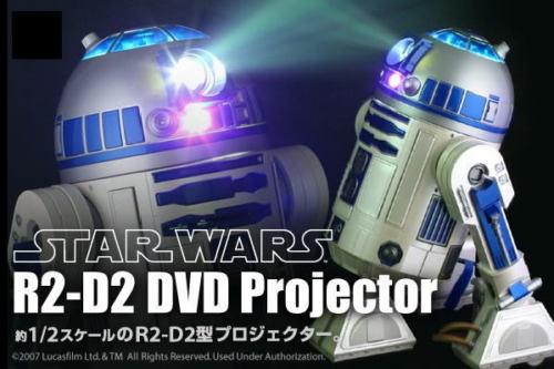 R2-D2-projector1