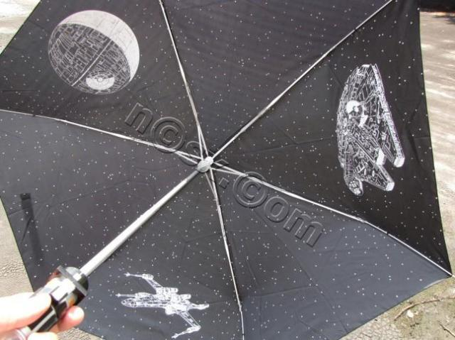 Taito Umbrella