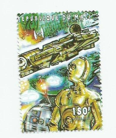 Mali postage stamp