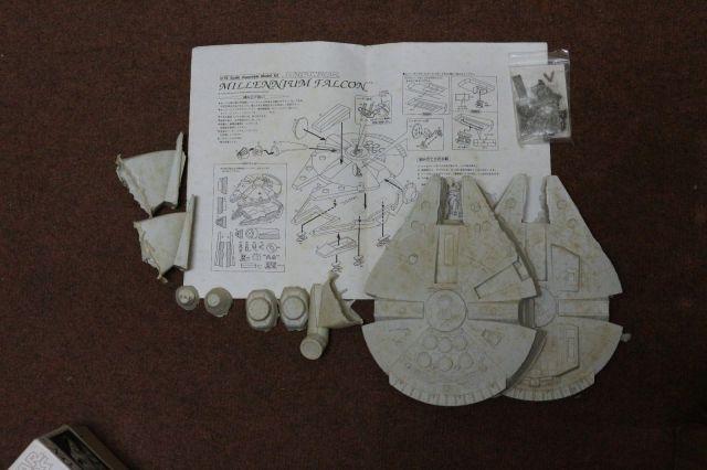 Argonauts Model 8