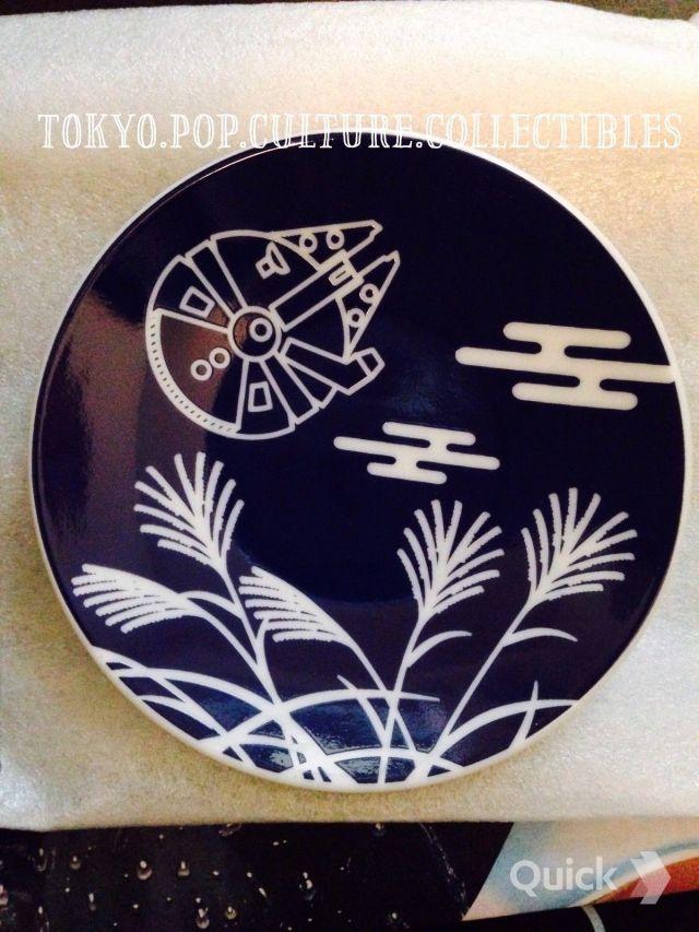 Tokyo Souvenir Plate 2