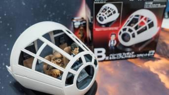 Banpresto Millennium Falcon Cockpit