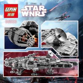 Lepin 05033 4